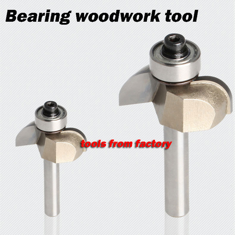 1pc wooden router bits 1/4*3/8 woodworking carving cutter CNC engraving cutting tools bearing woodwork tool 1pc 1 2 3 4 woodworking cutter cnc engraving tools cutting the wood bits