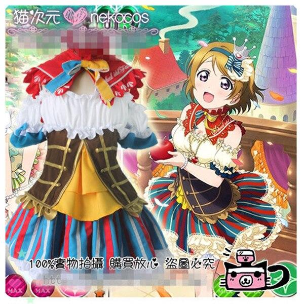 Аниме Косплэй костюм Aqours Love Live S теперь белым сказка серии Коидзуми Hanayo платье полные комплекты