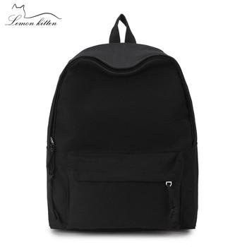2018 Canvas Plain Women Backpack New Japan Ring Leisure Travel Backpack For Girl Female Shoulder Bag Rucksack Mochila My Bagpack