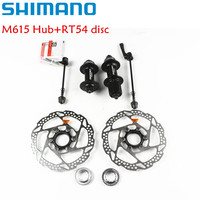 Shimano Deore M615 + 2pcs RT54 160mm Center Lock Disc rotor 32 holes Disc Hub set Front and Rear QR Centerlock Rotors 10s
