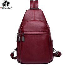 Famous Brand Leather Backpack Purse Casual Backpack Female Large Capacity Travel Bag Simple Shoulder Bags for Women Mochila 2019
