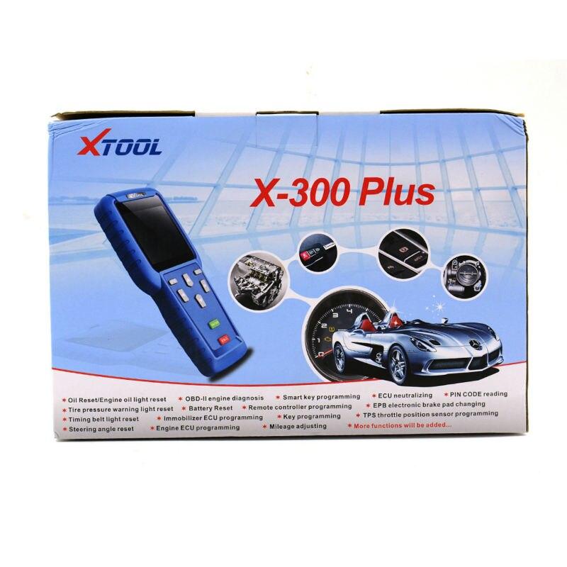 X300 PLUS (13)