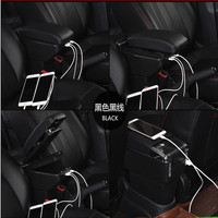 For Renault Logan armrest box central Store content Storage box armrest box with cup holder ashtray USB interface 2017 Armrests     -
