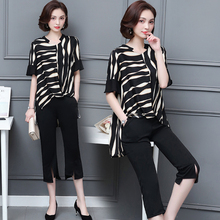 Spring and Summer new style chiffon top + Cropped trousers two-piece suit Striped temperament casual