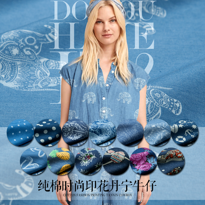 Sewing diy hand home textiles clothing fabrics jeans for Kids apparel fabric