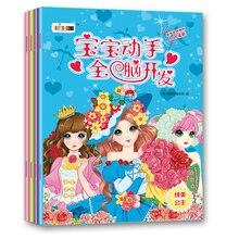 А4 Размер, каваи принцессы, книжки Раскрашивание для детей, набор из 4 книг для живописи для молодых девушек, детей/взрослых, книги для активности