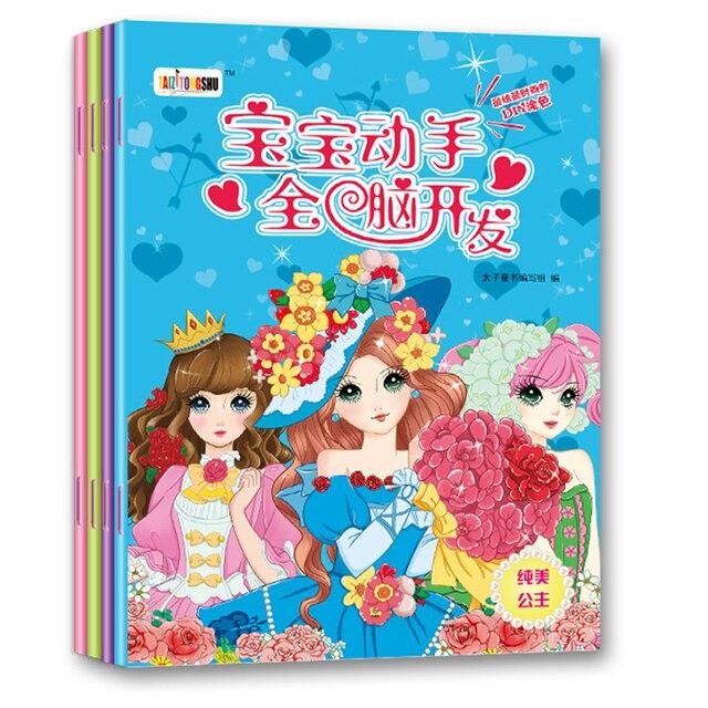A4 Größe Kawaii Prinzessinnen Färbung Bücher für Kinder Set von 4 Malerei Bücher für Junge Mädchen Kinder/Erwachsene Aktivität bücher