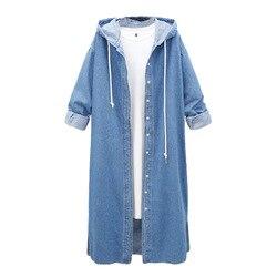 2018 jesień nowy europejski duży rozmiar przycisk sweter z kapturem Denim Sukienka kurtka kobiet długi wiatrówka na co dzień ulica Sukienka 5