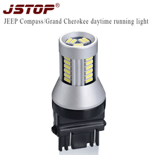 JSTOP led Daytime Running lamps car lights canbus led 12V T25 3157 P27/7W 6000k bulbs led Day lamps 4014smd auto Daylighting
