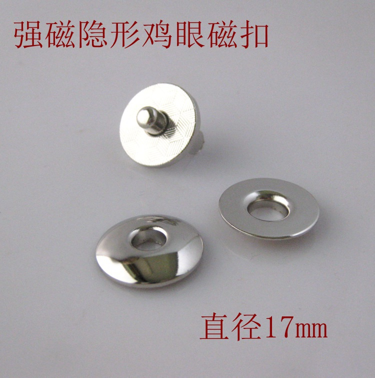 10sets/pack 17mm Silver tone magnetic Round snap buttons, High quality metal button fastener craft and Special tools