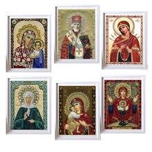 Религиозных поделок бриллиант крестом вышивки мозаика людей decor home алмаз вышивка