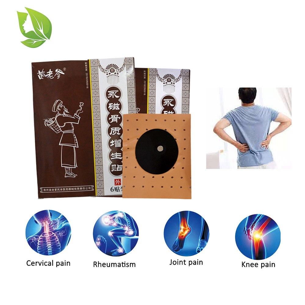 12pcs / 2Pack Хиперплазия Магнитен - Здравеопазване