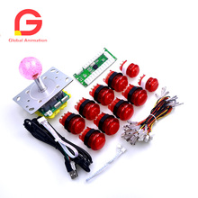 Arcade Games Kits Parts DIY USB Encoder Board + Joystick 10 X LED Lamp Button