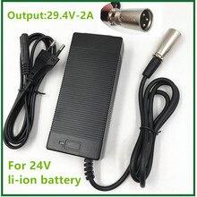 29.4V 2A Charger for 24V 25.2V 25.9V 29.4V 7S lithium battery pack 29.4V recharger e-bike charger EU/AU/US Plug XLRM Connector connector sr30 10jf 7s 71