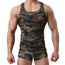 Slim Tight Mens Sleeveless Camouflage Undershirt Males Army Green Camo Stretch Fitness Bodybuilding Undershirts New Arrival