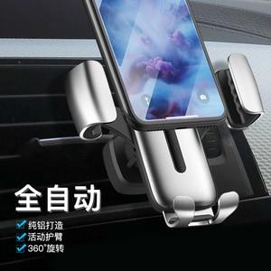 Henzarne Car Phone Holder, Gra