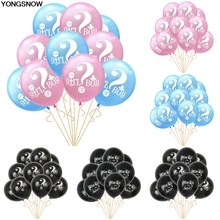 YONGSNOW 10Pcs 10-12inch Girl or Boy He or She Latex Balloon Inflatable Helium Air Gender Reveal Balloon Birthday Party Wedding смеситель для ванны swedbe olymp 1855