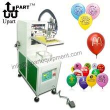 silk screen printing balloon printing machine