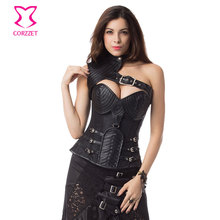 Gothic Black Leather Armor Corset Steampunk Clothing Korset Women Bustier With Shoulder Bolero Plus Size Corsets and Bustiers