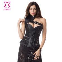 Gothic Black Leather Armor