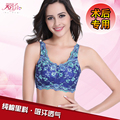 Lady Mastectomy Women Bra No Pad Breast Cancer Patients Bra Fake Breasts After Breast Cancer Surgery Fake Breast Bra  B-2529