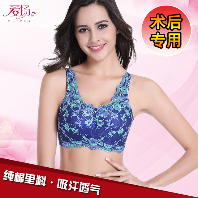 3f70dc1e0 Lady Mastectomy Women Bra No Pad Breast Cancer Patients Bra Fake Breasts  After Breast Cancer Surgery