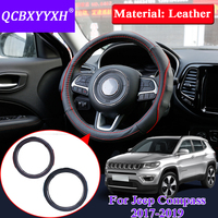 Car Styling Leather Steering Wheel Hub Cover For Jeep Compass 2017 2019 Car Steering Wheel Cover Internal Decoration Accessories