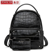 ZOOLER Latest Women Genuine Leather Backpack Crocodile Women BackPack Daily Bags For Girls College Female Fashion