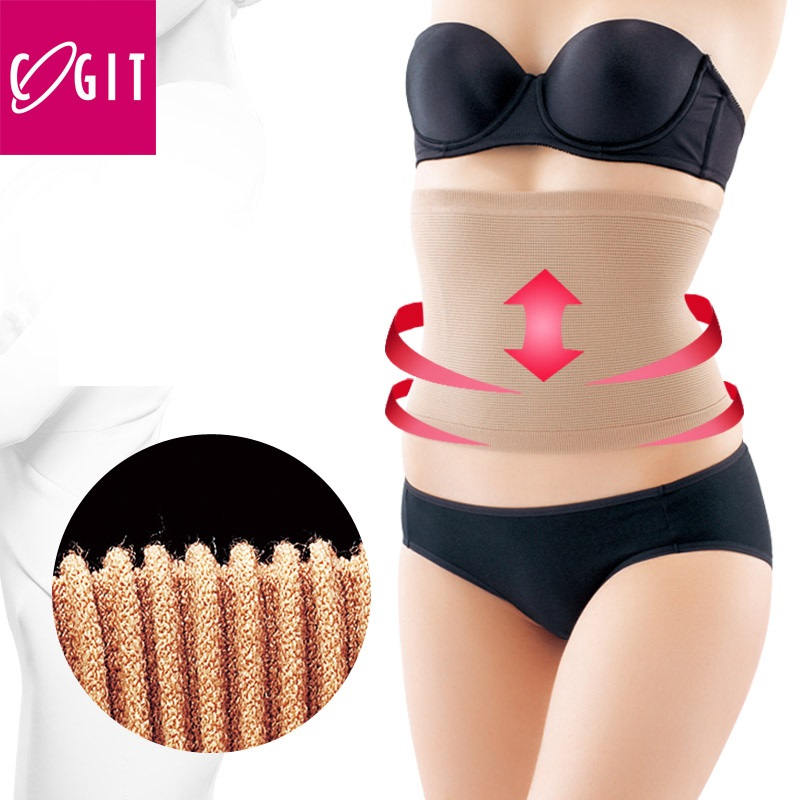 Japanese Cogit Fat Burning Waistband Body slimming Supports with High Elasticity Massage Cellulite Removal Brace for Lazy Ladies xeltek private seat tqfp64 ta050 b006 burning test