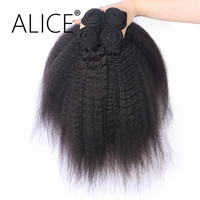 ALICE Kinky Straight Hair Products Remy Brazilian Hair Weave Bundles Natural Black Color Can Be Dyed