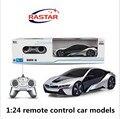 1:24 modelos de carros de controle remoto, i 8 carro elétrico simulação, diecasts plástico, toy vehicles, educação toys presentes, frete grátis