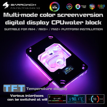 CPU Water-Blocks Barrowch Controller Display-Temperature for AM4/AM3 Digital with FBLTFHA-04N-V2
