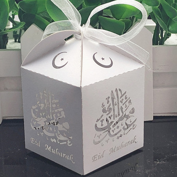 10/50/100pcs Eid Mubarak Candy Box Favor Gift Box Ramadan Decorations DIY Paper Happy Islamic Muslim al-Fitr Eid Party Supplies