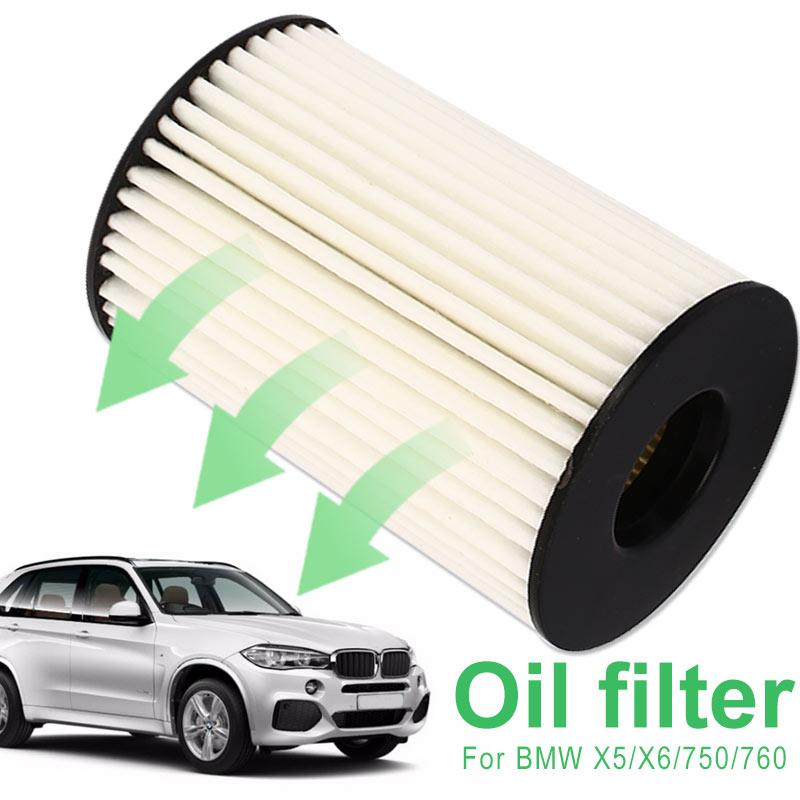 Vehemo 11427583220 автомобиля автомобильный масляный фильтр запчасти масляный фильтр подходит для нескольких моделей фильтр аксессуары масляный фильтр двигателя авто аксессуары