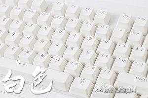 Image 1 - Backlit PBT keycap white shine through keycap mechanical keyboard 104 LED lighting translucent keycap cherry mx  OEM