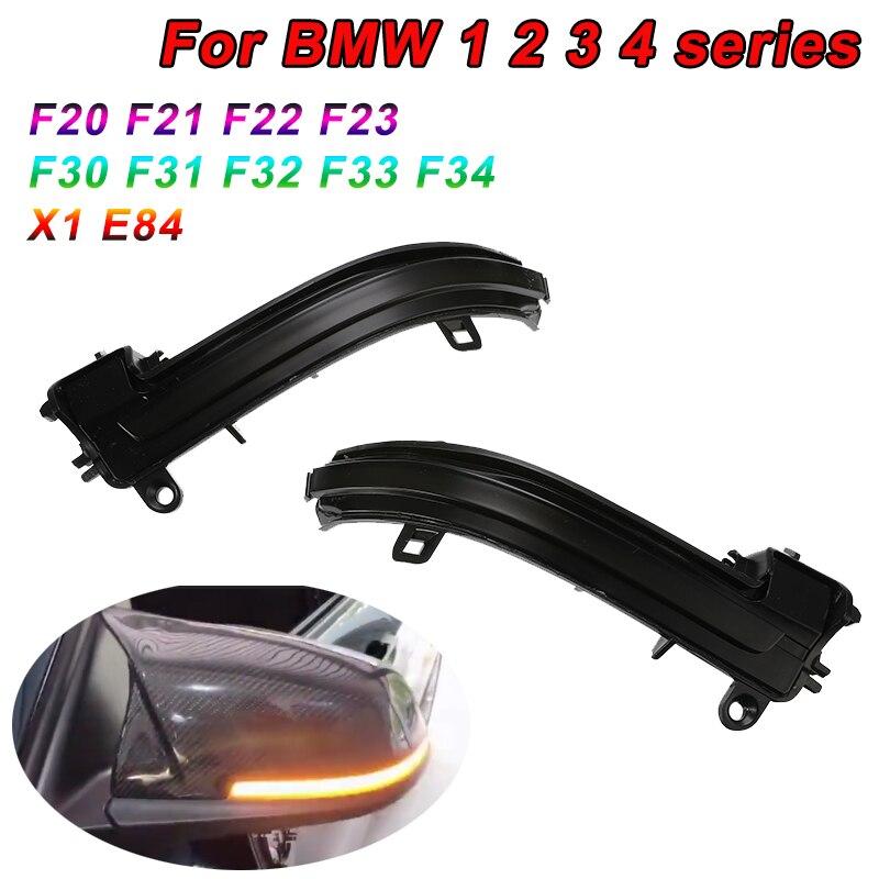 2 Pcs LED Sequential Scroll Turn Light Dynamic Blinker Turn Signal Light For BMW F20 F21 F22 F23 F30 F31 F32 F33 F34 X1 E84