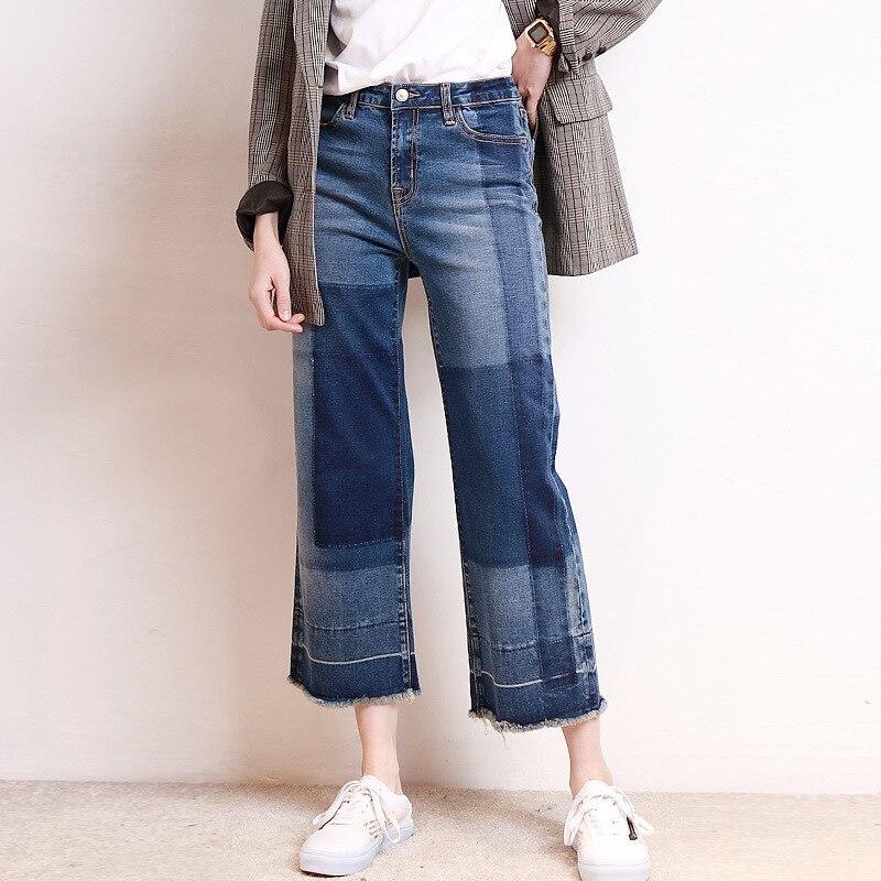 2018 nouveau pantalon ample à jambes larges Vintage taille haute Jeans femmes à carreaux couture couleur pantalon pleine longueur Denim gland pantalon