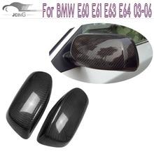 Углерода Волокно зеркала Чехлы для мангала для BMW E60 E61 E63 E64 03-06 Кабриолет 07-09 добавить на стиль Зеркало заднего вида Caps стайлинга автомобилей