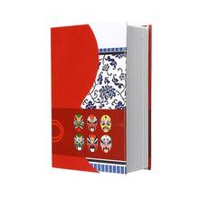 Мини Сейф книжка книга секретная коробка для денег безопасная