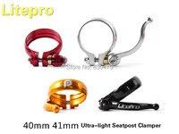 Litepro Ultralight Seatpost Clamp Bmx Folding Bike Seat Post Clip Seatpost Clamper Sp8 P8 412