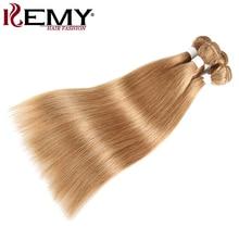 Медовый блондин пряди волос 8 до 26 дюймов бразильские Прямые Натуральные кудрявые пучки волос KEMY волосы не Реми волосы для наращивания 1 шт