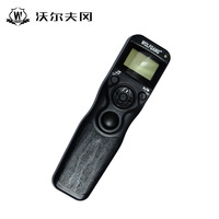 Shoot RS 60E3 Selfie Timer Wireless Remote Control Shutter Release Cable For Canon EOS 760D 750D