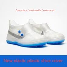 Ботинки женские прозрачные низкая обувь Нескользящие на толстой
