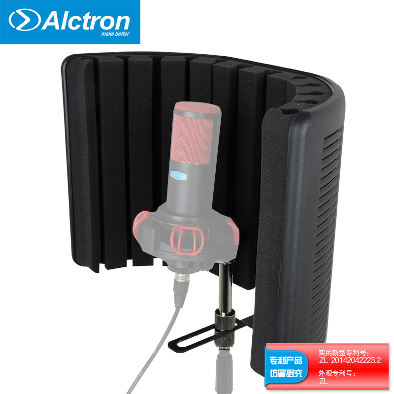 Alctron PF66 Studio Mic Screen, Mic isolation Shield, Acoustic Diffuser Screen with bluetooth japen nec relay latest new vci vd tcs cdp pro bt obd2 obdii obd with best pcb chip green single board