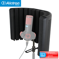 Alctron PF66 Studio Mic Screen, Mic isolation Shield, Acoustic Diffuser Screen