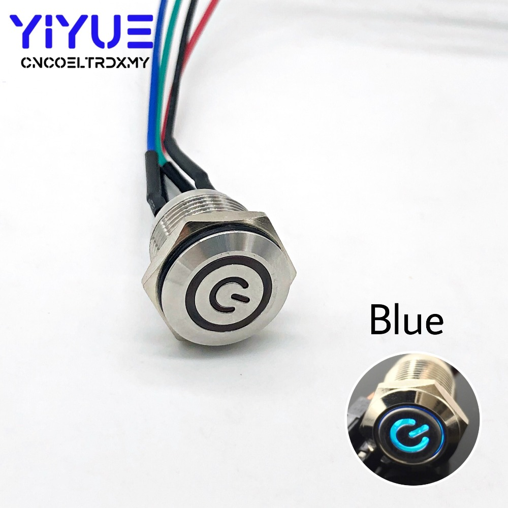 16MM with LED light 5V Metal Push Button Switch (8)