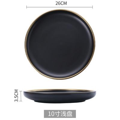 10 inch black plate