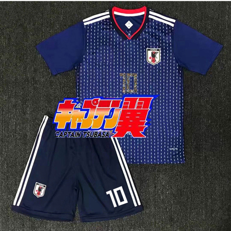Customized Anime Captain Tsubasa No 10 2019 JFA Football Clothing T shirt Shorts Sets Tsubasa Ozora