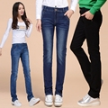 Free Shipping Promotion Women's Plus Size Straight Jeans Girls Mid High Waist  Long Black Pants Fashion Denim Trousers 26-34