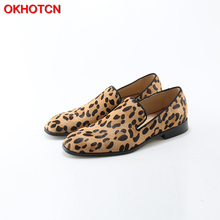 OKHOTCN Leopard Prints Loafers Men Velvet Casual Shoes Men Flats Plus Size Men Prom Shoes suede leather penny loafers moccasins